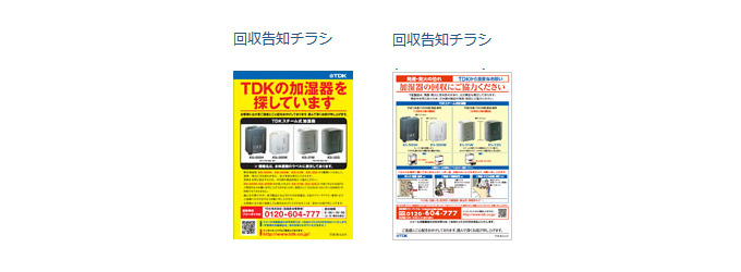 2013_12_03.jpg